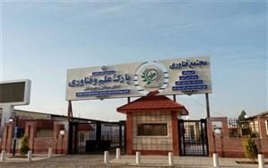 اختصاص سوله ۶هزار مترمربعی به پارک علم و فناوری سیستان و بلوچستان