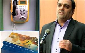 دسترسی آسان کاربران تلفن همگانی به کارتهای قابل شارژ