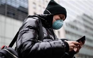 نگاه کردن به موبایل حین راه رفتن در این کشور ممنوع میشود