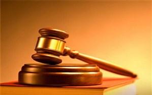 رأی قطعی پرونده مالباختگان سکه ثامن اعلام شد
