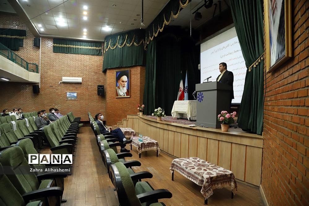 گردهمایی مسئولان سنجش و حراست مناطق شهر تهران