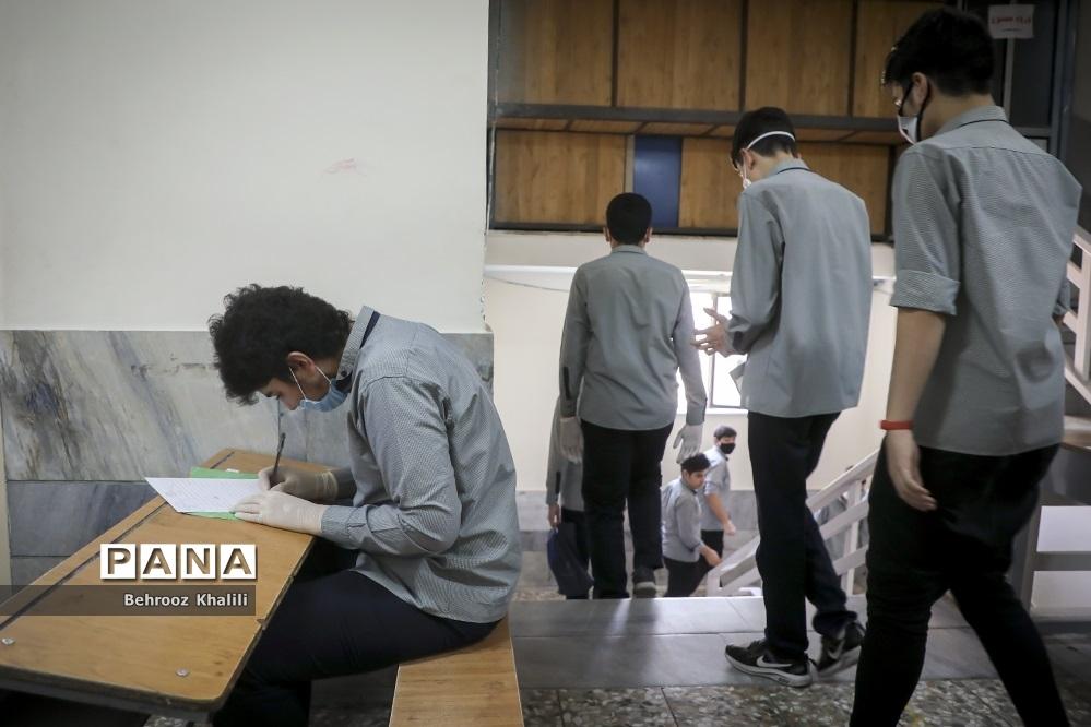 امتحانات دوره متوسطه با رعایت فاصله اجتماعی