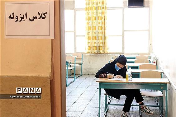 برگزاری امتحانات میان پایه در مدرسه متوسطه اول مکتب الزهرا