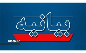 بیانیه سازمان بسیج دانشآموزی در پی درگذشت پدر گرامی شهیدان عزیزالهی