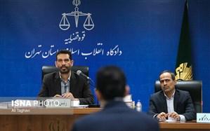 پنجمین جلسه رسیدگی به پرونده ۱۸ جلدی تخلفات ارزهای دولتی برگزار شد