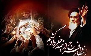 نظام و انقلاب با وجود تمامی توطئهها تحت فرماندهی مقام معظم رهبری به مسیر افتخارآمیز خود ادامه میدهد