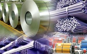 هدفگذاری امسال دستیابی به ۱۰.۵ میلیارد دلار صادرات معدنی