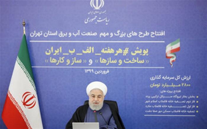 قطار پویش این هفته#الف- ب- ایران