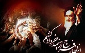 امام خمینی(ره) رهبر دلها و حامی مظلومان جهان بود