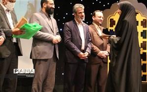 رتبه برتر مدرسه انقلاب  شهر تهران توسط مدارس منطقه ۱۱