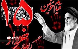 اقتدار و امنیت، حاصل خون بهای شهدای ۱۵ خرداد و قیام حضرت امام (ره) است