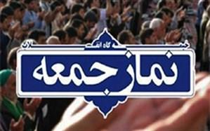 فردا نماز جمعه در شهر تهران برگزار نمیشود