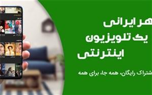 پایان انحصار با «هر ایرانی یک تلویزیون اینترنتی»