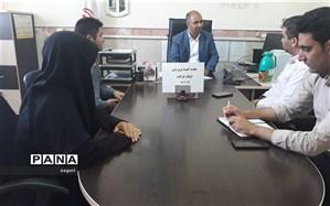 تشکیل کمیته پرورشی آموزش و پرورش شهرستان بهارستان