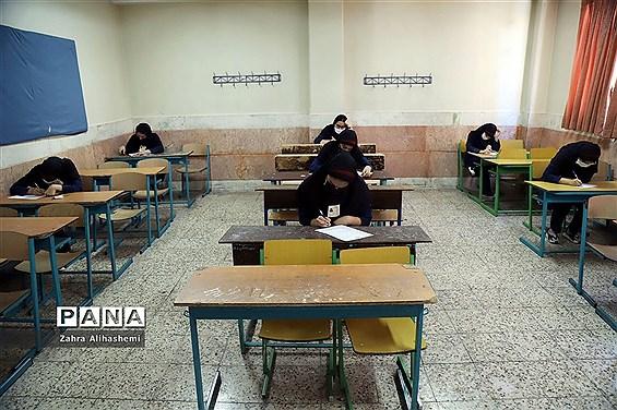 برگزاری امتحانات پایه نهم دبیرستان خسرو خاور