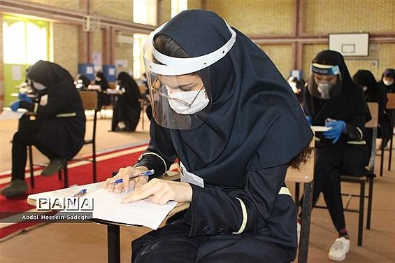 امتحانات نهایی پایه دوازدهم حوزه مدرسه معینی بوشهر