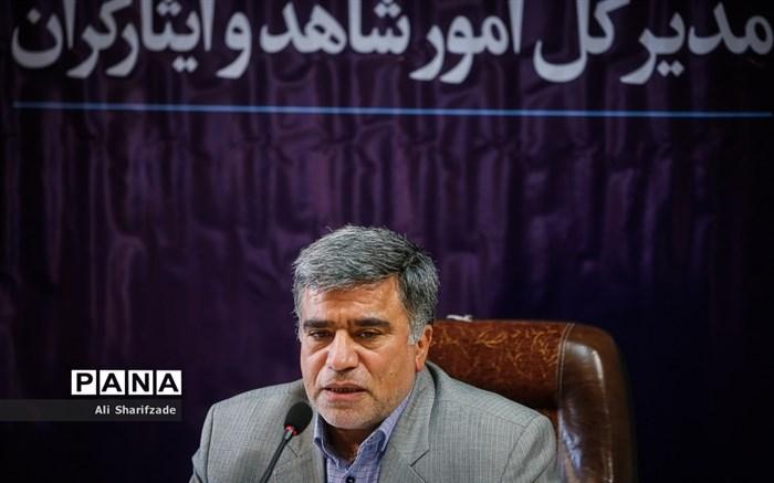 رزاقی: مهلت ثبتنام مدارس شاهد برای کلاس اولیها تا ۲۰ خرداد تمدید شد