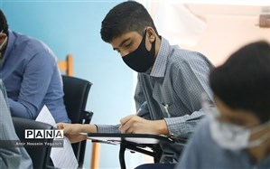 افزایش حوزه های امتحانی قزوین از ۶۷ حوزه به ۱۱۳ حوزه