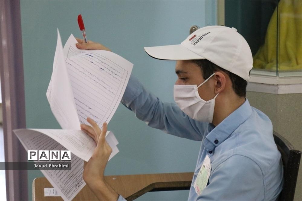 برگزاری امتحانات نهایی پایه دوازدهم در مشهد