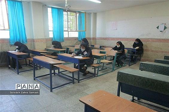 برگزاری امتحانات نهایی پایه نهم در واحدهای آموزشی شهرستان ملارد