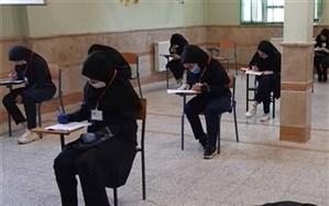 برگزاری امتحانات نهایی پایه دوازدهم ناحیه یک ری  با رعایت پروتکل های بهداشتی