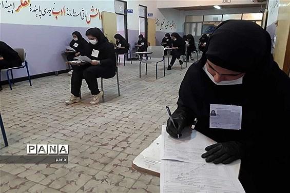 آغاز امتحانات نهایی پایه دوازدهم در مازندران