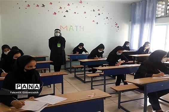 برگزاری امتحانات پایه دوازدهم با رعایت پروتکلهای بهداشتی در اسلامشهر