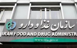 پاسخ سازمان غذا و دارو درباره داروهای مکشوفه در عراق