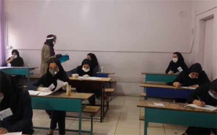 مدیر آموزش و پرورش  اسلامشهر