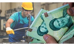 رشد دستمزد از نرخ تورم پیشی گرفته است؟