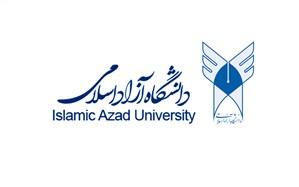 امتحانات دانشگاه آزاد استان گیلان به صورت حضوری برگزار میشود