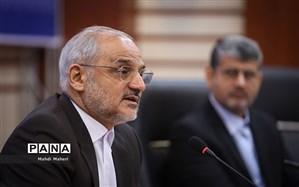 وزیر آموزش و پرورش به استان خراسان شمالی سفر میکند