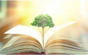 طعم خوش مطالعه با «خوش برگ»