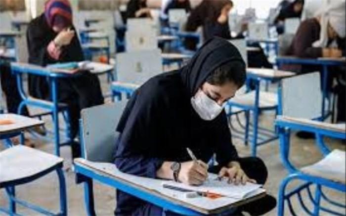 برگزار ی امتحانات نهایی در مدارس