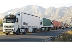 جابجایی ۳ میلیون و ۲۶۰ هزار تن کالا در استان اردبیل