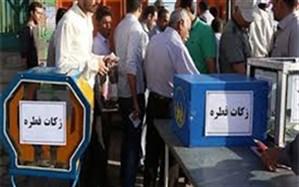 افزایش ۳۶ درصدی جمعآوری زکات فطریه در آذربایجانغربی