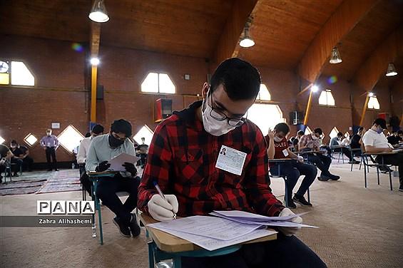 برگزاری امتحانات نهایی در دبیرستان ماندگار البرز