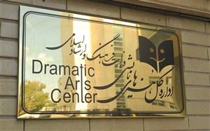 جزییات تصمیم ادارهکل هنرهای نمایشی برای مشارکت در جشنوارههای بینالمللی تئاتر خیابانی و کودک و نوجوان