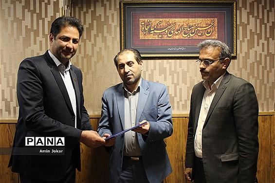 آیین تودیع و معارفه رییس  سازمان دانشآموزی استان فارس