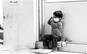 حمایت از کودکان کار پس از تحصیل