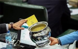 تغییرات در طرح شفافیت آرای نمایندگان؛ رای مخفی اعتماد و استیضاح لغو میشود