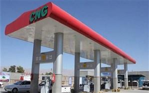 گاز طبیعی یا گاز مایع؛ جایگزین مناسب بنزین کدام است؟