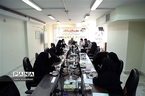نشست هماندیشی مدیران سازمان دانشآموزی مناطق نوزدهگانه
