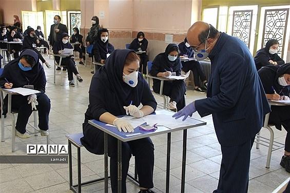 حضور پرشور دانشآموزان پایه دوازدهم منطقه 13 در حوزههای امتحانی