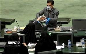 اصلاح لایحه عضویت ایران در موسسه بینالملل سامانههای کاربردی