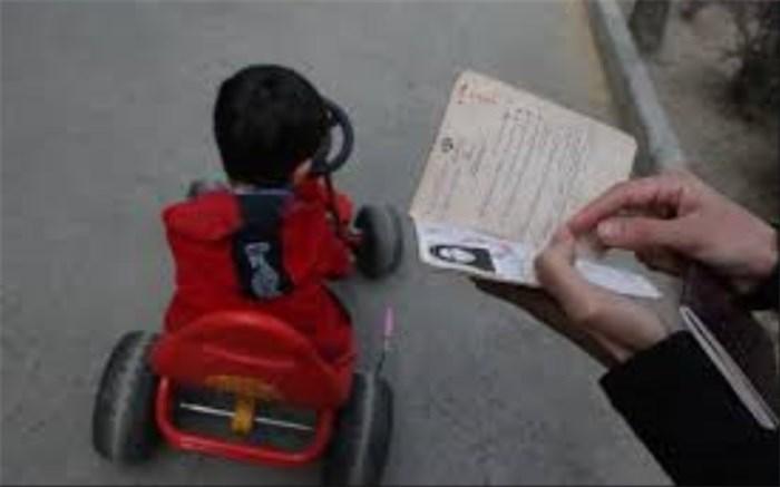 مادران فقر جاماندگان آییننامه جدید تابعیت