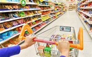 افزایش غیرمتعارف قیمت کالاهای اساسی و مواد غذایی