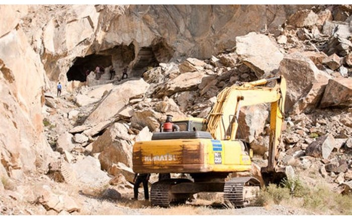 سازمان نظام مهندسی معدن ایران
