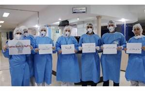 18 پرستار در بحران کرونا شهید شدند