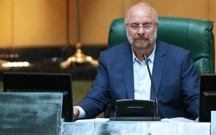 قالیباف: مجلس پیگیر اجرایی شدن قانون «حمایت از اطفال و نوجوانان» است